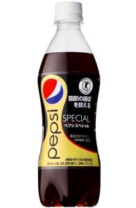 Slim Pepsi